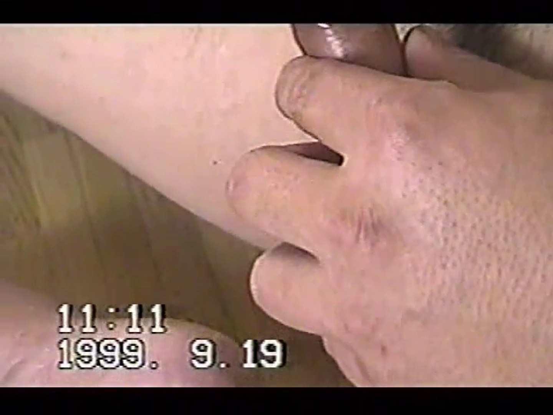 中年男オナニーシリーズVOL.2 ゲイのオナニー映像 Guyエロ画像 98枚 58