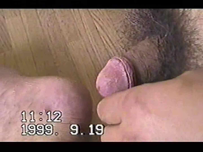 中年男オナニーシリーズVOL.2 ゲイのオナニー映像 Guyエロ画像 98枚 62