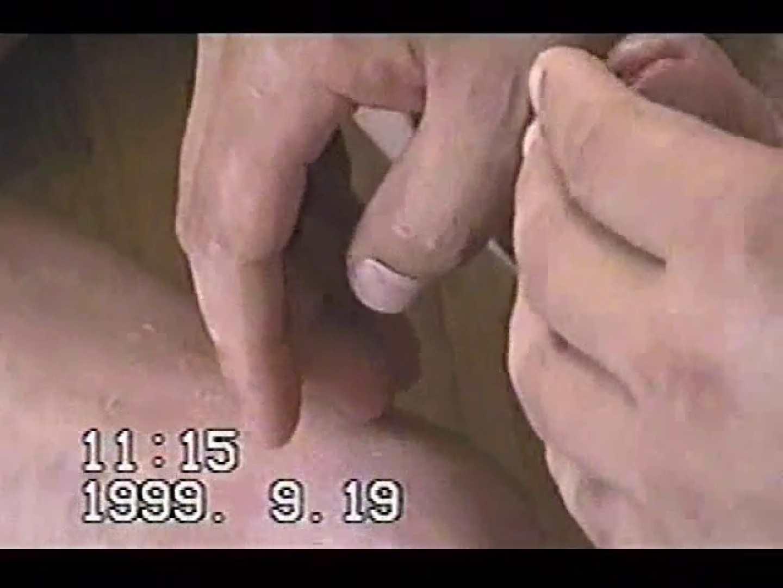 中年男オナニーシリーズVOL.2 ゲイのオナニー映像 Guyエロ画像 98枚 70