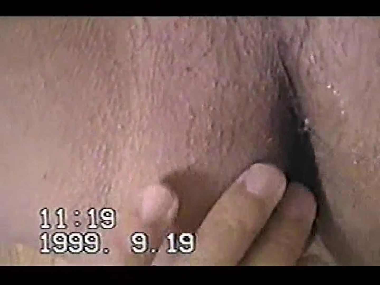 中年男オナニーシリーズVOL.2 ゲイのオナニー映像 Guyエロ画像 98枚 74