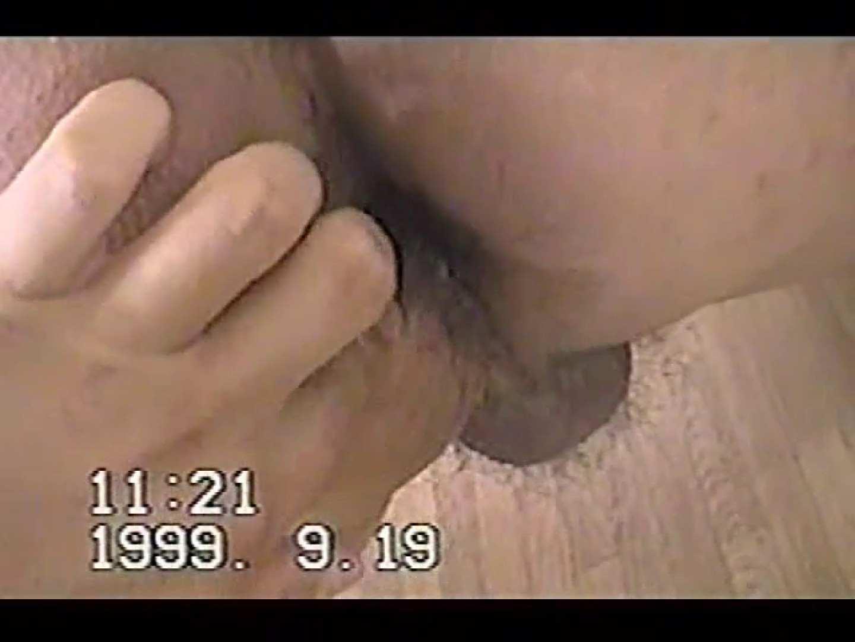 中年男オナニーシリーズVOL.2 アナルで大興奮  98枚 76