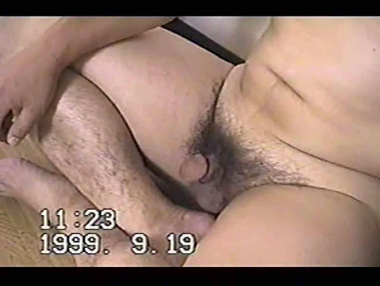 中年男オナニーシリーズVOL.2 アナルで大興奮  98枚 80