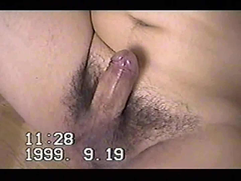 中年男オナニーシリーズVOL.2 アナルで大興奮  98枚 88