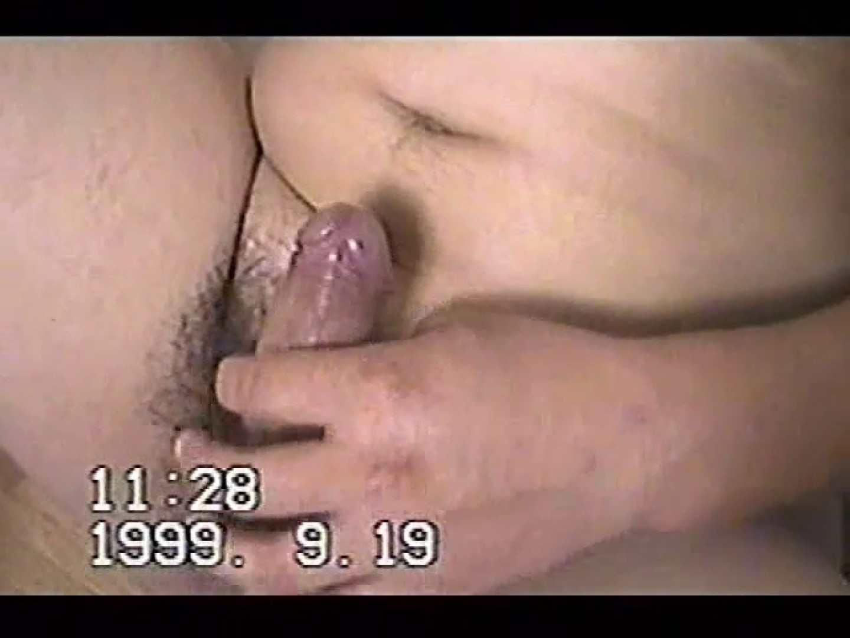 中年男オナニーシリーズVOL.2 アナルで大興奮 | 男祭り  98枚 89