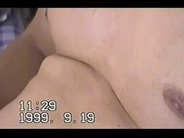 中年男オナニーシリーズVOL.2 アナルで大興奮 | 男祭り  98枚 93