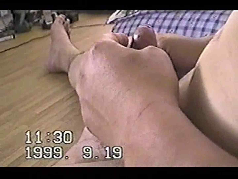 中年男オナニーシリーズVOL.2 ゲイのオナニー映像 Guyエロ画像 98枚 94