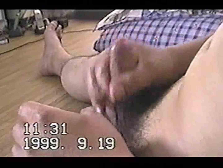 中年男オナニーシリーズVOL.2 ゲイのオナニー映像 Guyエロ画像 98枚 98