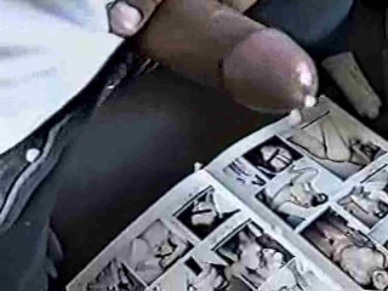 素人慢性的性癖 素人   ゲイのオナニー映像  89枚 10