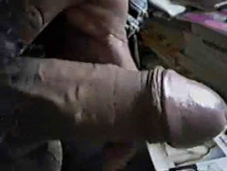 素人慢性的性癖 素人   ゲイのオナニー映像  89枚 55
