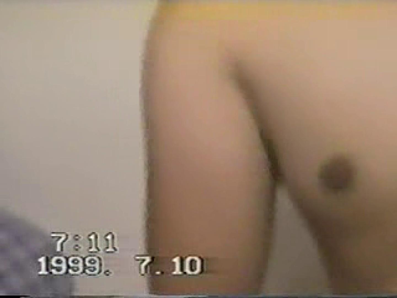 素人投稿オナニー集VOL.1 ノンケ君達の・・ ゲイエロビデオ画像 69枚 39