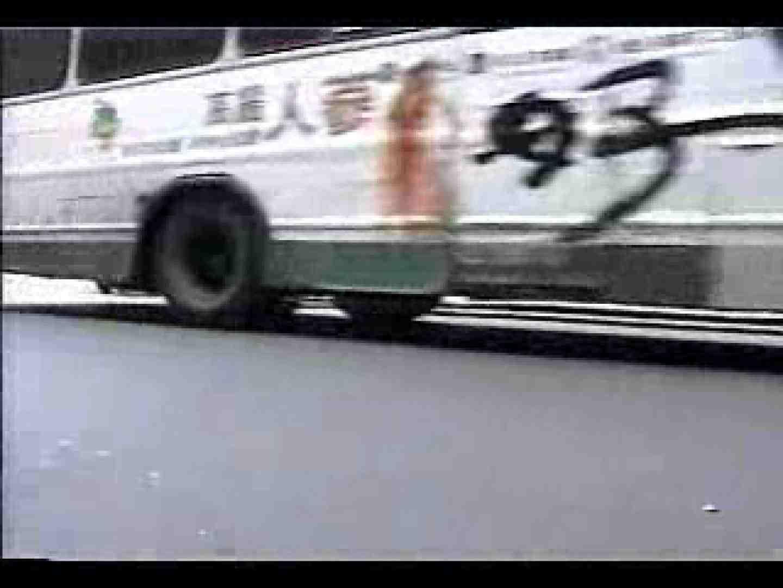 アジアン ファックキング VOL2 アジアンボーイズ | セックス  93枚 4