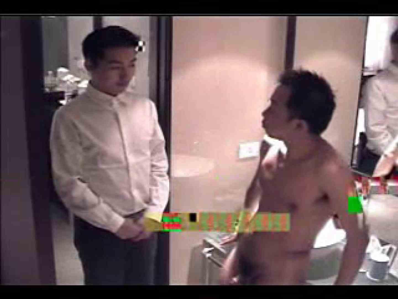 アジアン ファックキング VOL2 アジアンボーイズ | セックス  93枚 64
