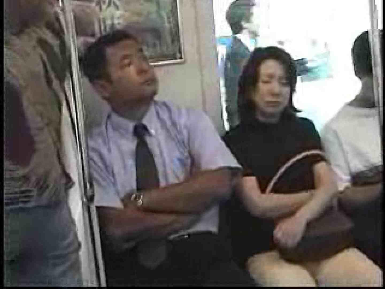 電車内でリーマンの股間撮影 スーツ  72枚 26