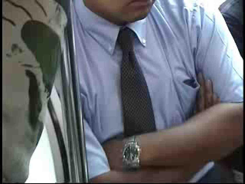 電車内でリーマンの股間撮影 スーツ  72枚 36