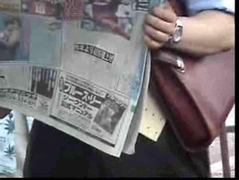 電車内でリーマンの股間撮影 スーツ  72枚 70