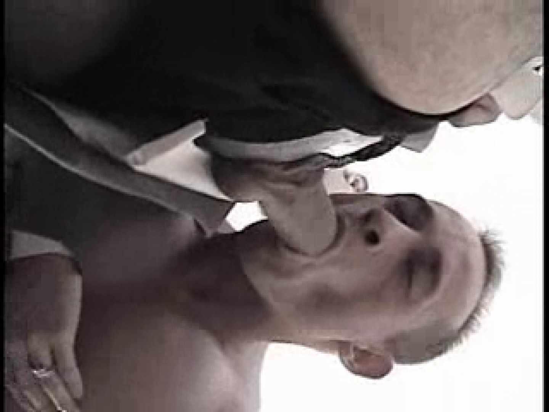 オフィスラヴァ−ズ VOL.2 イケメンたち ゲイ無料エロ画像 55枚 12