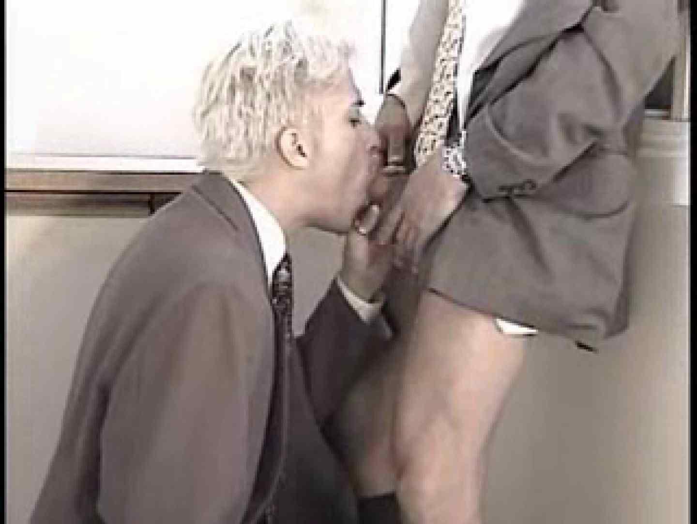オフィスラヴァ−ズ VOL.2 スーツ ゲイエロ動画 55枚 39