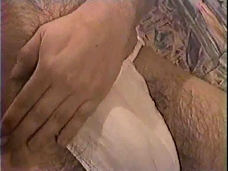 会社役員禁断の情事VOL.6 チンポ丸出し | ゲイのオナニー映像  110枚 1