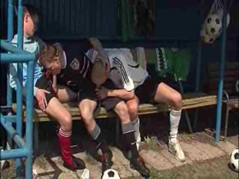 【洋物】フットボール選手達の真ん中の足は暴れん棒!! イケメンたち ゲイアダルトビデオ画像 100枚 33