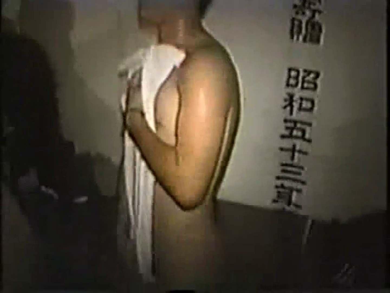 イケメン ふんどし 裸祭りだー イケメンたち ゲイ丸見え画像 107枚 10