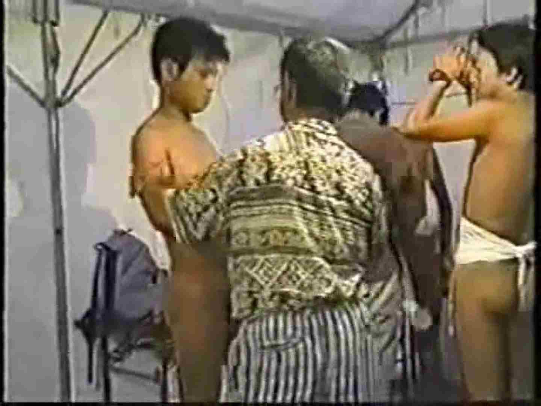 イケメン ふんどし 裸祭りだー イケメンたち ゲイ丸見え画像 107枚 38