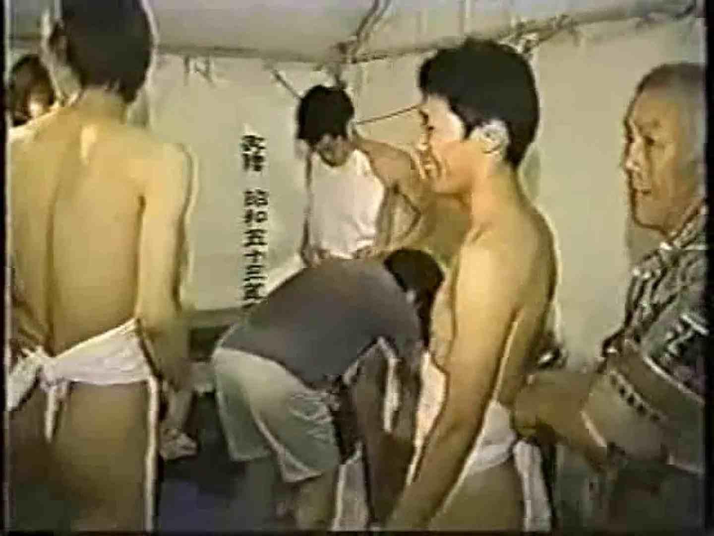 イケメン ふんどし 裸祭りだー 男祭り  107枚 60