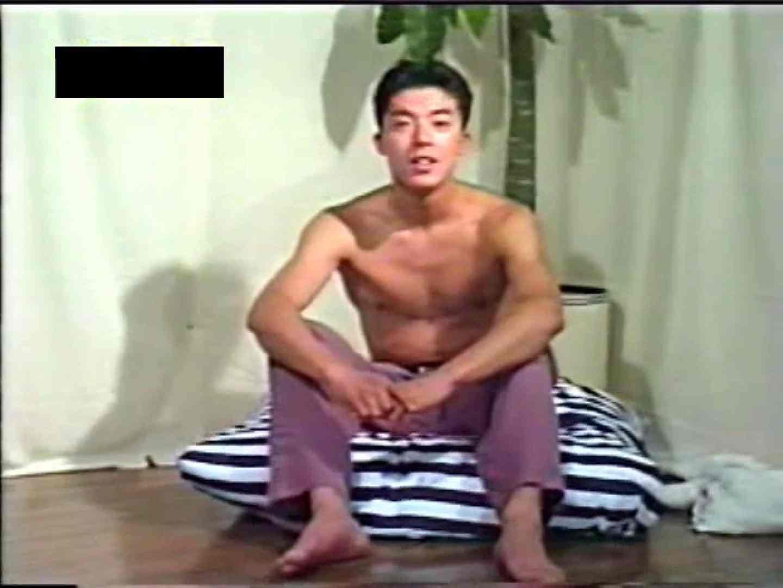 僕のオナニーでも見てください! ! ゲイのオナニー映像 ゲイ精子画像 106枚 26