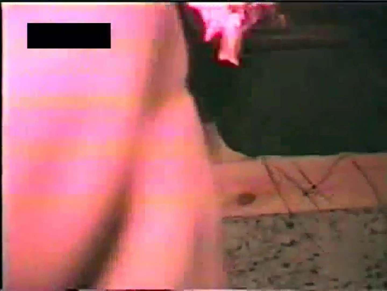 僕のオナニーでも見てください! ! ゲイのオナニー映像 ゲイ精子画像 106枚 98