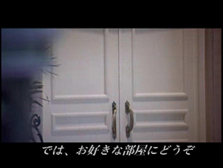 イケメンピクチャーズ vol.8 イケメンたち  82枚 30