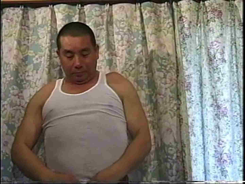 会社役員禁断の情事VOL.16 ゲイのペニス ゲイSEX画像 85枚 59