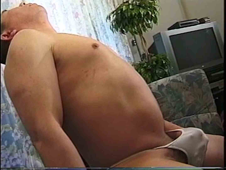 会社役員禁断の情事VOL.16 ゲイのペニス ゲイSEX画像 85枚 67