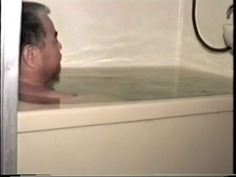 会社役員禁断の情事VOL.17 ゲイのオナニー映像 | アナルで大興奮  89枚 5