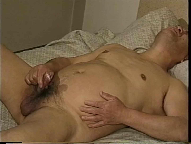 会社役員禁断の情事VOL.17 ゲイのオナニー映像  89枚 22