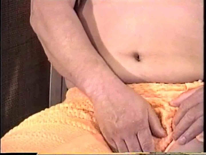 会社役員禁断の情事VOL.17 ゲイのオナニー映像  89枚 26