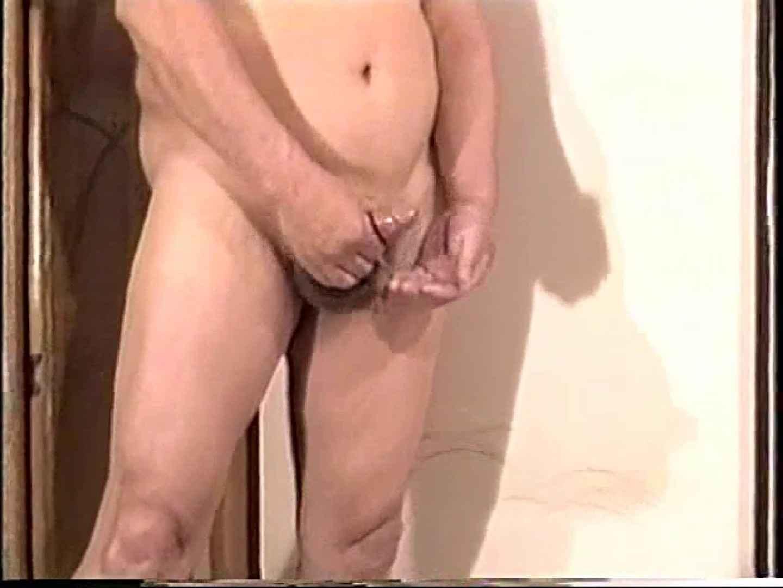 会社役員禁断の情事VOL.17 ゲイのオナニー映像 | アナルで大興奮  89枚 43
