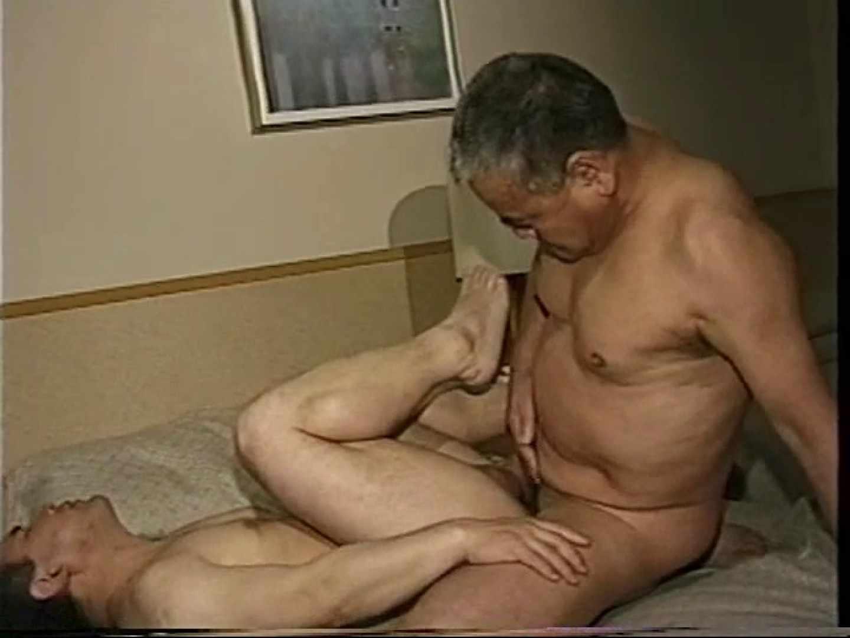 会社役員禁断の情事VOL.17 ゲイのオナニー映像  89枚 80