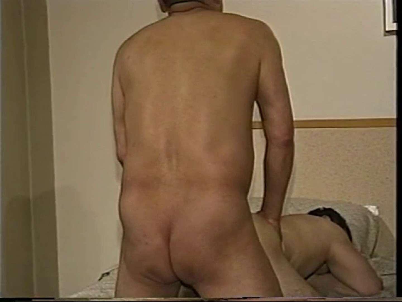 会社役員禁断の情事VOL.17 ゲイのオナニー映像  89枚 88