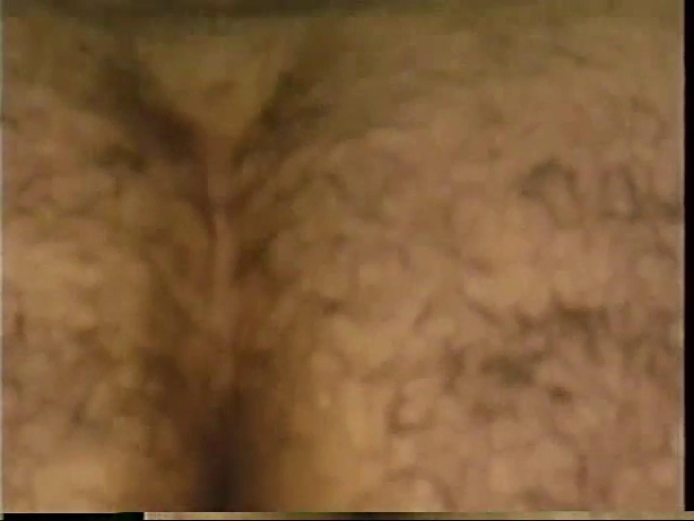 会社役員禁断の情事VOL.17.5 ゲイのオナニー映像 しりまんこ画像 74枚 30