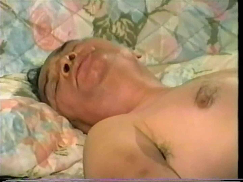 会社役員禁断の情事VOL.17.5 ゲイのオナニー映像 しりまんこ画像 74枚 54