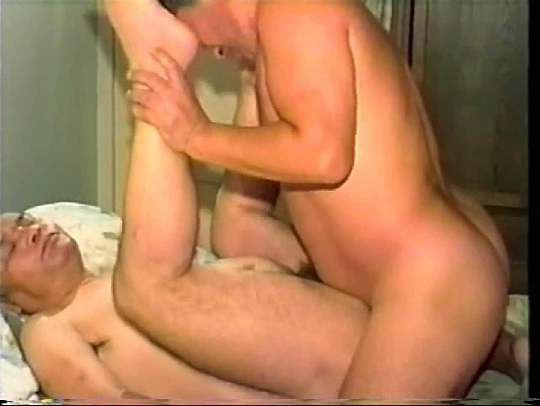 会社役員禁断の情事VOL.17.5 ゲイのオナニー映像 しりまんこ画像 74枚 66