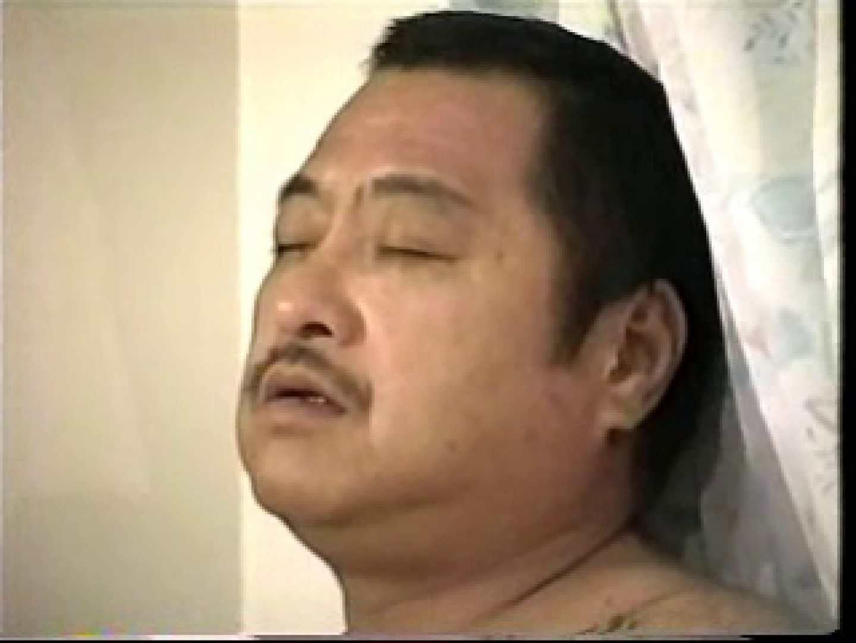 会社役員禁断の情事VOL.18 ゲイのオナニー映像  92枚 32
