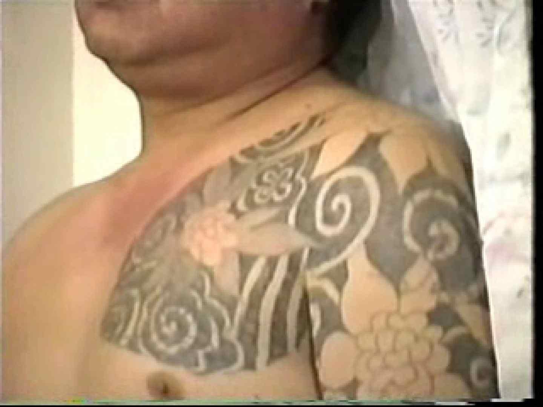 会社役員禁断の情事VOL.18 ゲイのオナニー映像   ゲイの裸  92枚 33