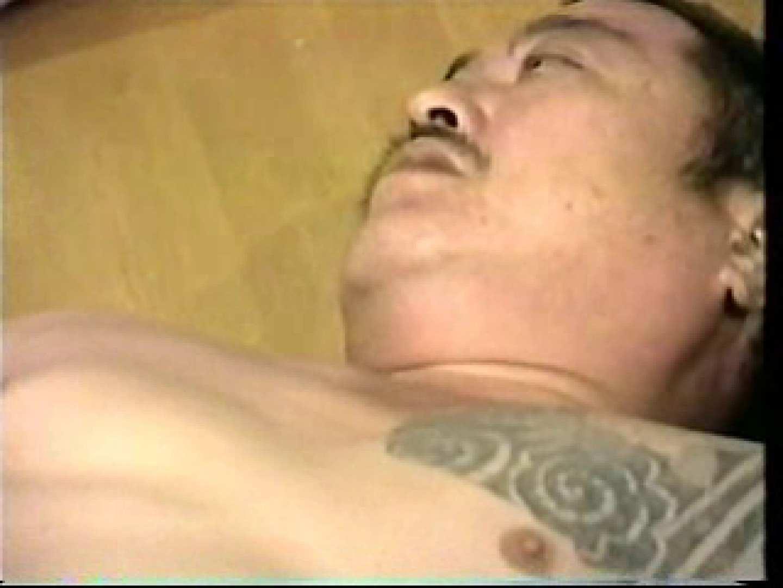 会社役員禁断の情事VOL.18 ゲイのオナニー映像  92枚 88