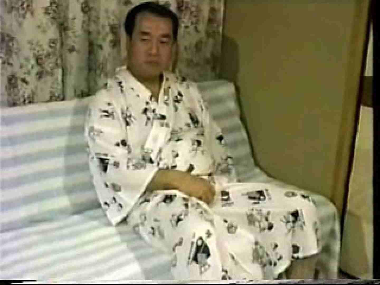 会社役員禁断の情事VOL.20 ゲイのオナニー映像 | 野外  64枚 1