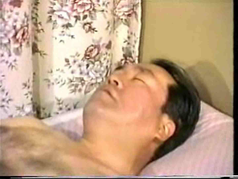 会社役員禁断の情事VOL.20 ゲイのオナニー映像 | 野外  64枚 10