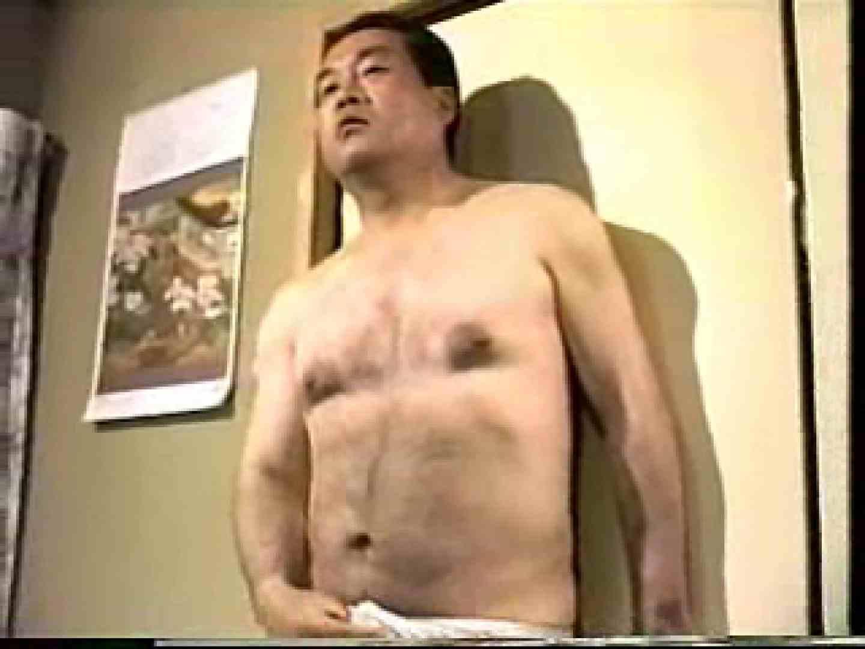会社役員禁断の情事VOL.20 ゲイのオナニー映像  64枚 33
