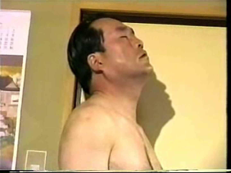会社役員禁断の情事VOL.20 ゲイのオナニー映像  64枚 63