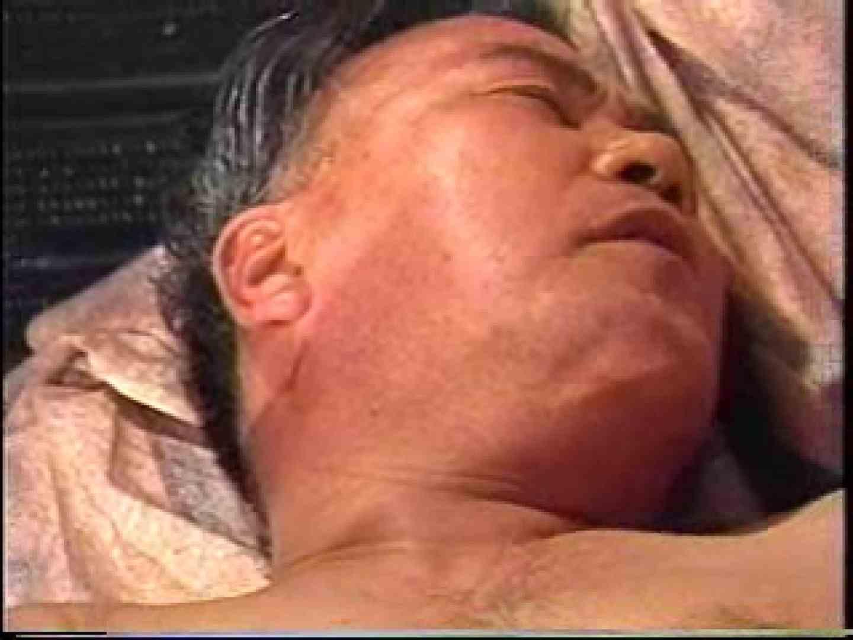 会社役員禁断の情事VOL.21 ゲイのオナニー映像 ゲイ丸見え画像 96枚 39