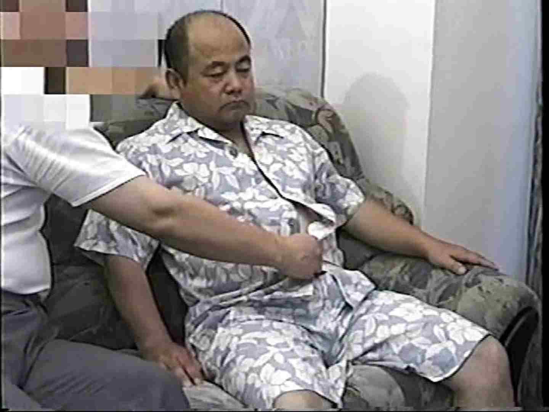 会社役員禁断の情事VOL.23 フェラ天国 ゲイ射精画像 85枚 59