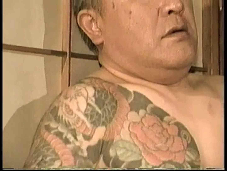 会社役員禁断の情事VOL.27 ゲイのオナニー映像 ゲイヌード画像 108枚 27